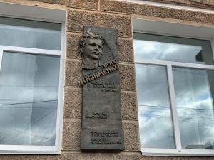 У Кропивницькому відкрили меморіальну дошку краєзнавцю Петру Кизименку (ФОТО, ВІДЕО)