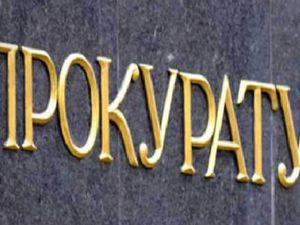 З початку року до органів прокуратури Кіровоградщини надійшло майже 1300 звернень