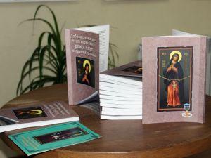 Кропивницький: Що приховує в собі чудотворна ікона Божої Матері?