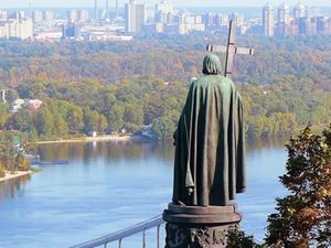 Кропивничан запрошують у столицю на відзначення Дня Хрещення Київської Руси-України