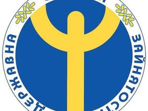 З початку року  на Кіровоградщині знайшли роботу  понад 17 тисяч осіб