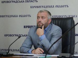 Очільник Кіровоградщини звільнив своїх заступників