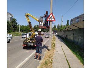«Лежачі поліцейські» з'являться на вулиці Кропивницького