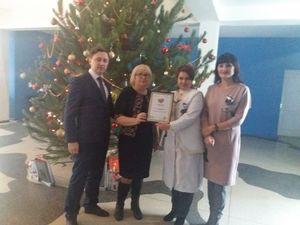 """Дитяча лікарня """"Добруджа"""" отримала новорічний подарунок від клієнтів ПриватБанку"""