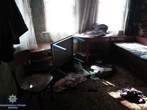 На Кіровоградщині розбійники побили  чоловіка і відібрали у нього гроші