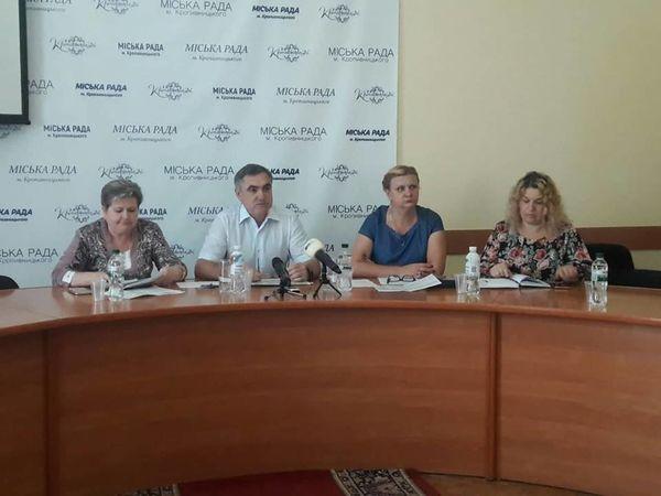 Чи готовий «Кіровоградгаз» до нового опалювального сезону?