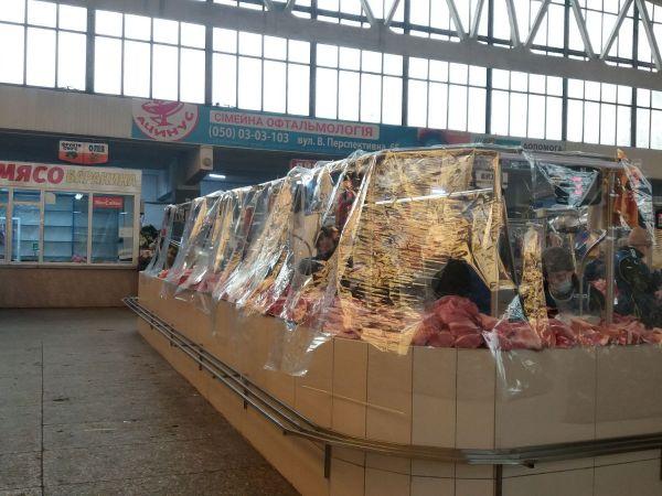 Як працює Критий ринок у Кропивницькому? (ФОТО)