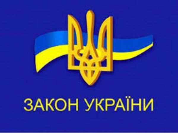 Відтепер українці можуть змінити своє по батькові (ВІДЕО)