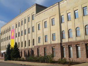 Триває сесія Кіровоградської обласної ради (ВІДЕО)