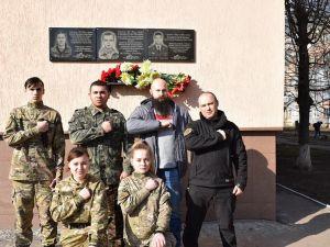 У Кропивницькому відкрили меморіальну дошку спецпризначенцю