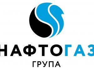Один із найнижчих тарифів для населення запропонував саме державний «Нафтогаз»