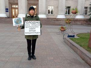 Кропивницький: Екоактивістка Надія Паливода оголосила голодування