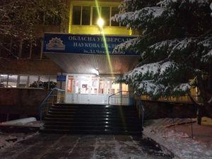 Що цікавого підготувала бібліотека Чижевського на наступному тижні?