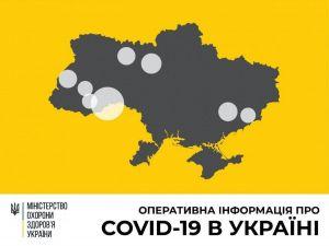 Ще плюс п'ять: На Кіровоградщині вивили нові випадки коронавірусної інфекції