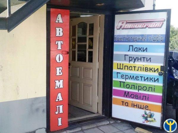 У Кропивницькому учасник АТО відкрив магазин товарів для аерографії