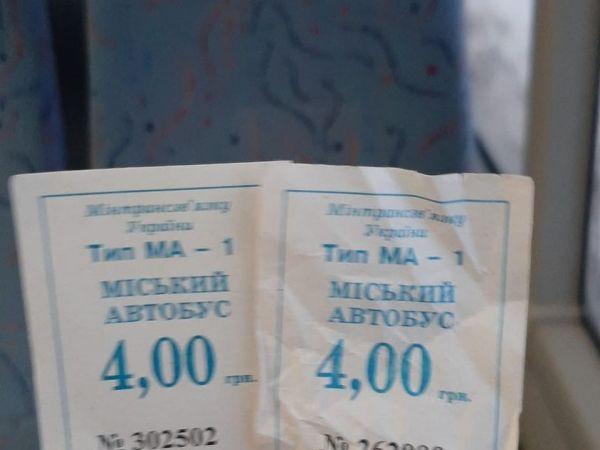 У Кропивницькому мешканці Великої Балки обурені роботою автобуса № 119