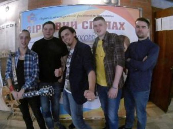 """Гурт """"EFIR"""" з Кропивницького зайняв перше місце на львівському фестивалі"""