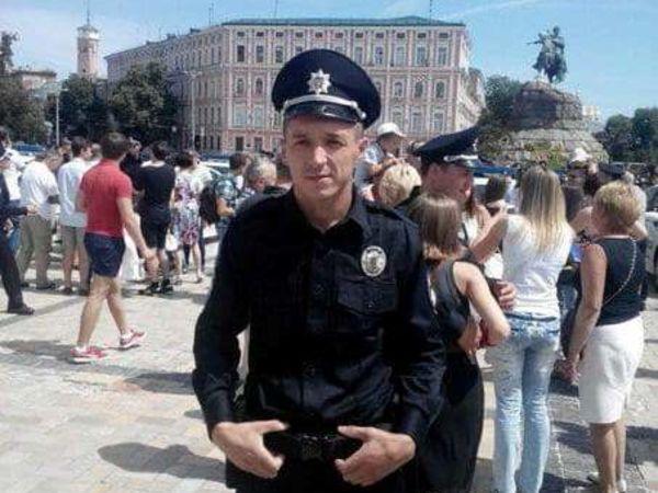 Кропивницький поліцейський потребує нашої допомоги!