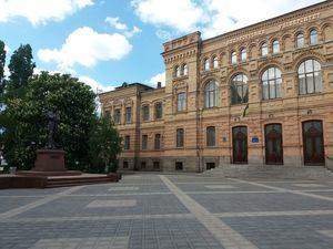 Кропивничан запрошують на екскурсію пам'яті Леоніда Куценка