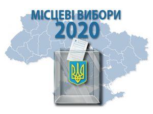Кіровоградщина: Чи враховується до страхового стажу робота у виборчих комісіях?