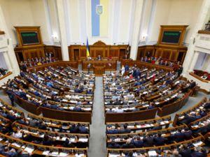 За рік у монобільшості у ВР залишилося лише 211 депутатів