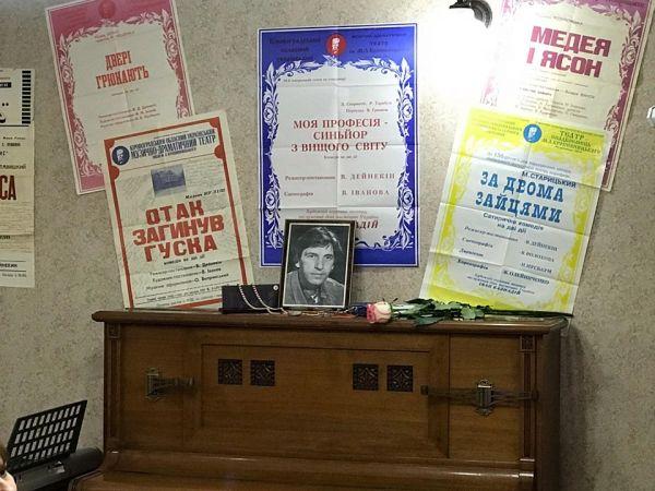 У Кропивницькому провели вечір пам'яті Валерія  Дейнекіна