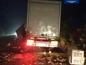 Кіровоградщина: На трасі зіткнулися дві вантажівки