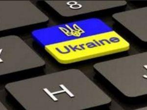 З 16 липня майбутні держслужбовці здаватимуть екзамен з української