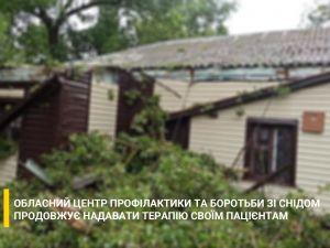 Кіровоградщина: В центрі профілактики та боротьби зі СНІДом продовжують ліквідовувати наслідки негоди