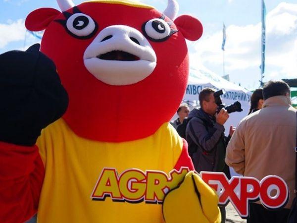 У Кропивницькому стартує «AGROEXPO-2021»: (ДОКЛАДНА ПРОГРАМА)