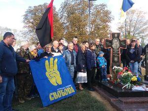 Свободівці Кіровоградщини вшанували пам'ять побратима