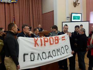Депутати повернули питання зміни назви міської ради