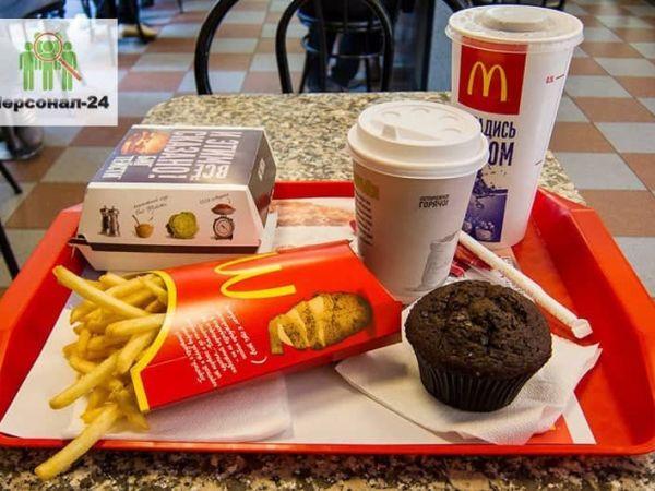Кропивничани відстоюють ініціативу створення кафе «Макдональдс»