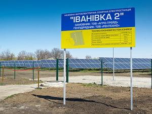 Кіровоградщина: Зелені ворота до Європи. Тернистий шлях до євростандартів