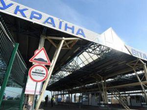В'їзд іноземців на територію України буде обмежений