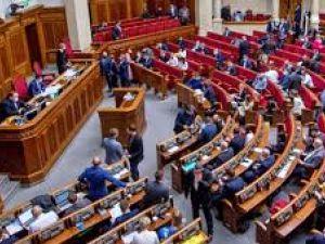 Верховна Рада підтримала законопроєкт про деолігархізацію