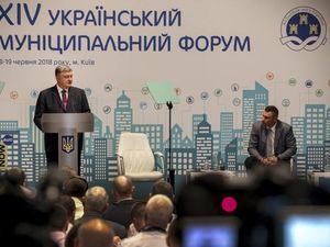 Андрій Райкович взяв участь у Українському муніципальному форумі