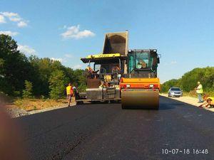 Як проходить ремонт дороги  Полтава - Олександрія?