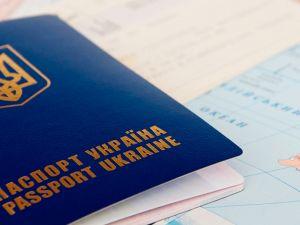 Про соціальне страхування під час роботи за кордоном