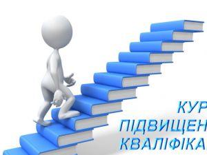 На замовлення роботодавців Кіровоградщини 40 безробітних підвищили кваліфікацію