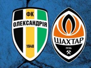 ФК «Олександрія» програв донецькому «Шахтарю»