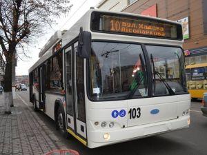 Кропивницький: Тимчасово змінений маршрут тролейбусу № 7