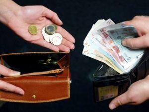 Мінекономіки ініціює зменшення гендерного розриву в зарплатах