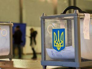 Попередні результати підрахунків голосів на виборах Президента України