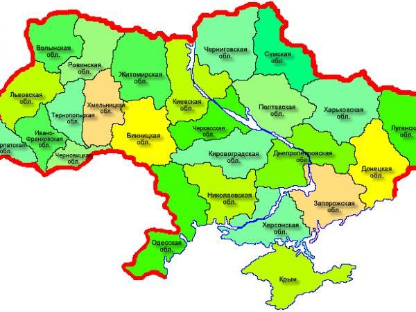 Як Верховна Рада поділила Україну на райони