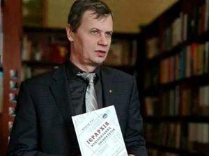 У Кропивницькому презентують книги національно-патріотичного спрямування