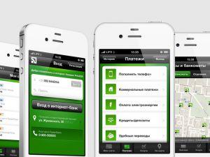 ПриватБанк переводить клієнтів старшого покоління на оплату комуналки по телефону