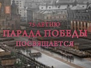 Любимые военные фильмы на «Интере»: 75-летию Парада Победы посвящается
