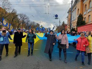 Націоналісти з Кропивниччини долучилися до Маршу УПА у столиці (ФОТО)