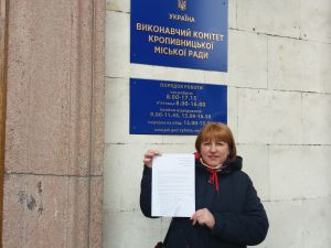 Кропивницький: Топонімічна комісія підтримала ініціативу перейменування вулиці Халтуріна